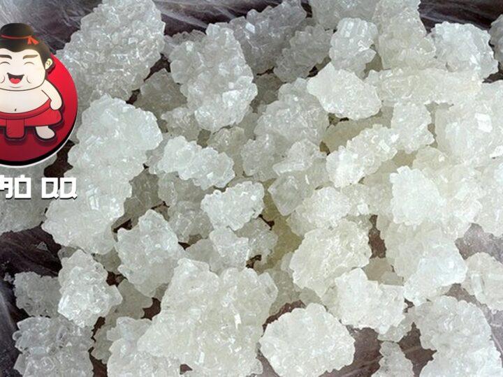 Manfaat Gula Batu bagi Kesehatan Tubuh