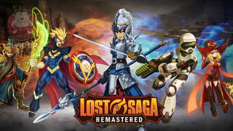 Open Beta Lost Saga Remastered Hadir 10 November 2020