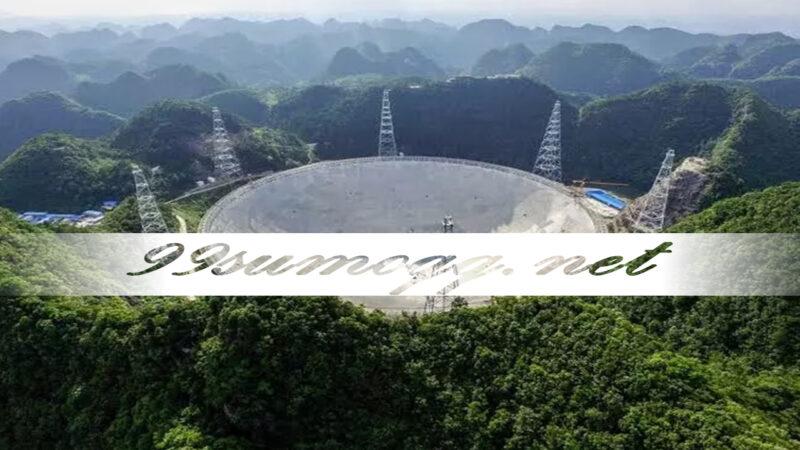 Teleskop FAST Cina Luasnya 30 Kali Lapangan Sepakbola